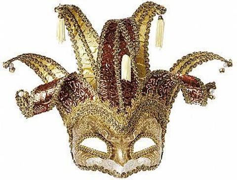 Inspiração para máscara veneziana 3